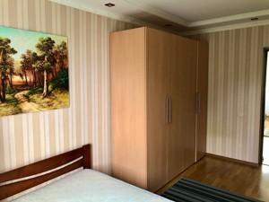 Квартира Лаврська, 21, Київ, R-33190 - Фото 5