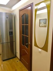 Квартира Лаврська, 21, Київ, R-33190 - Фото 13