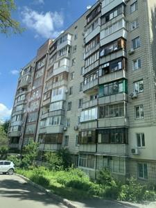 Квартира Багговутівська, 1а, Київ, F-42887 - Фото1