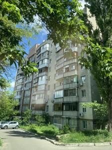 Квартира C-107837, Багговутовская, 1а, Киев - Фото 2