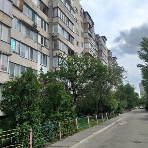 Квартира Малиновського Маршала, 36, Київ, N-21659 - Фото1