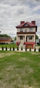 Дом F-42567, Белогородка - Фото 13