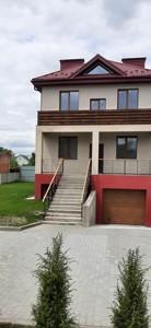 Дом F-42567, Белогородка - Фото 17