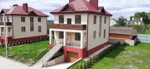 Дом F-42567, Белогородка - Фото 15