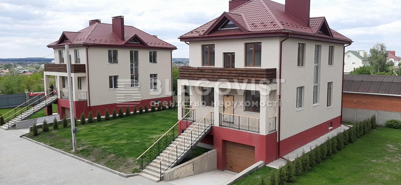 Дом F-42567, Белогородка - Фото 19