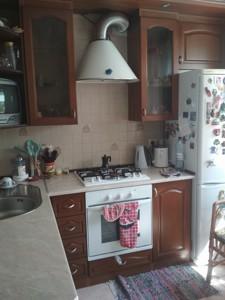 Квартира Ольжича, 8, Киев, H-46831 - Фото