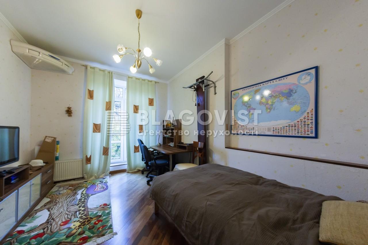 Квартира M-37347, Тютюнника Василия (Барбюса Анри), 16, Киев - Фото 12