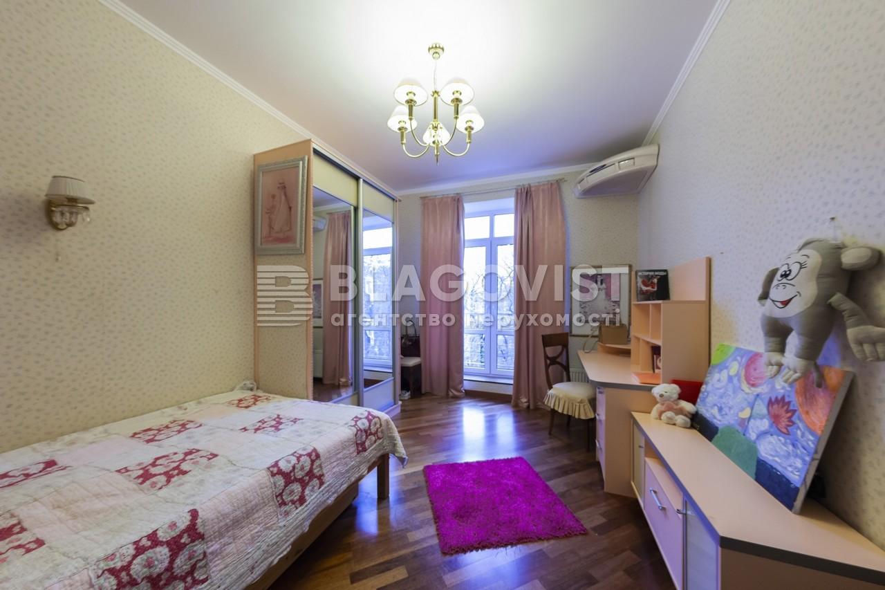 Квартира M-37347, Тютюнника Василия (Барбюса Анри), 16, Киев - Фото 14