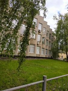 Офис, Лаврская, Киев, R-30490 - Фото3
