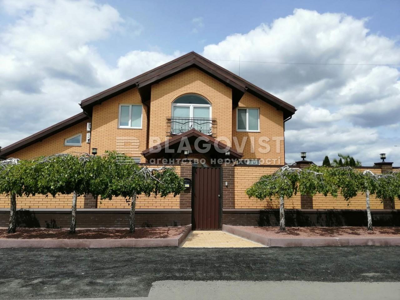Дом A-111183, Гатное - Фото 1