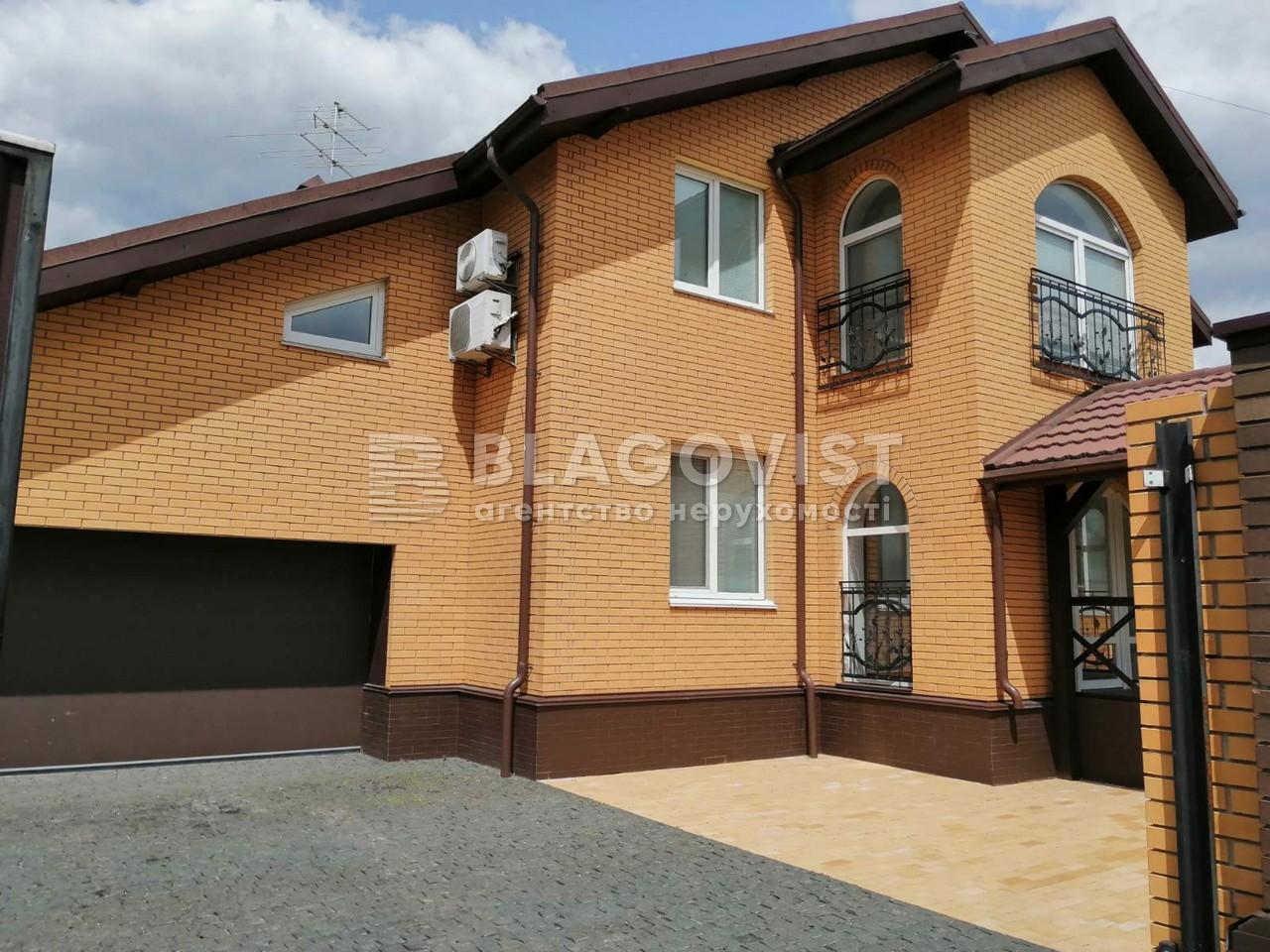Дом A-111183, Гатное - Фото 2