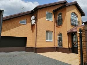 Дом Гатное, A-111183 - Фото 21