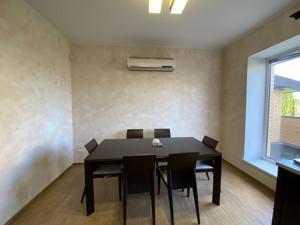 Дом Гатное, A-111183 - Фото 10