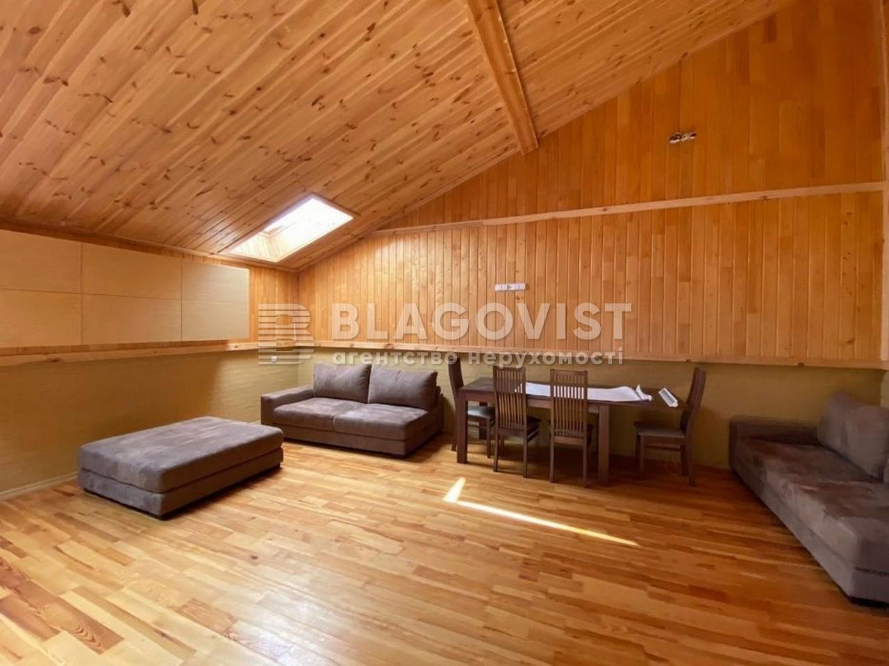 Дом A-111183, Гатное - Фото 9