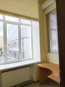 Офис, Лаврская, Киев, R-30490 - Фото 6