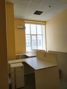 Офис, Лаврская, Киев, R-30490 - Фото 7