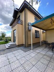 Дом Гавронщина, F-43200 - Фото