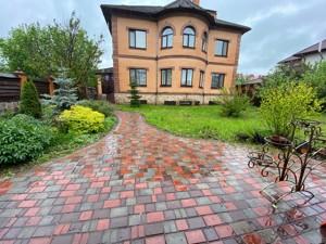 House Oksamytova, Sofiivska Borshchahivka, F-43199 - Photo