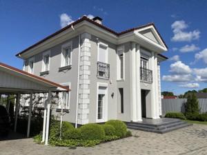 Будинок Княжичі (Броварський), R-33257 - Фото