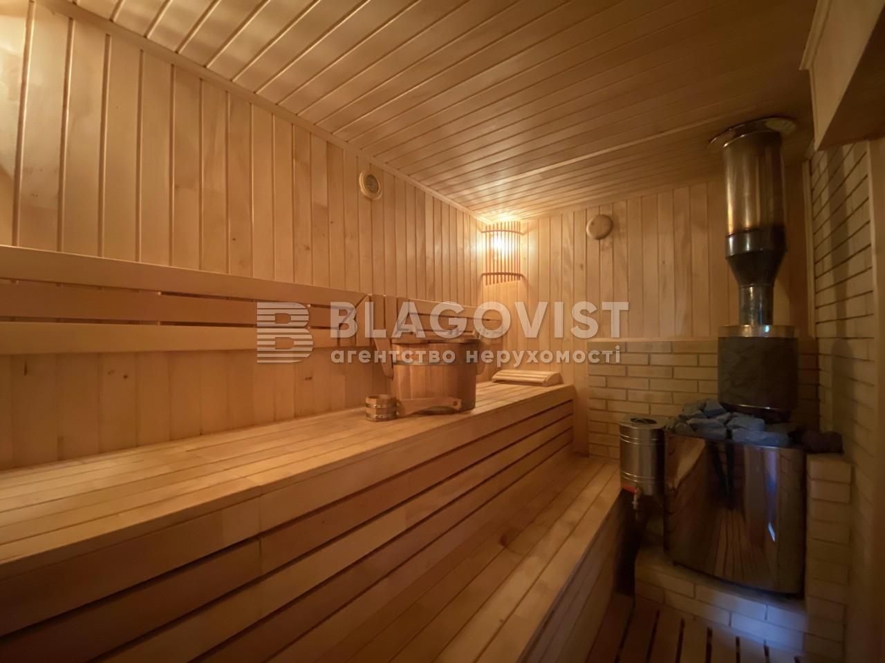 Дом R-33257, Княжичи (Броварской) - Фото 18