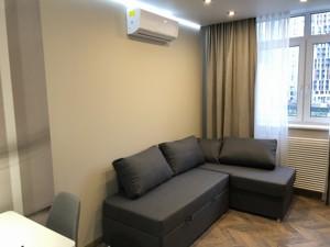 Квартира Богдановская, 7а, Киев, M-37353 - Фото3