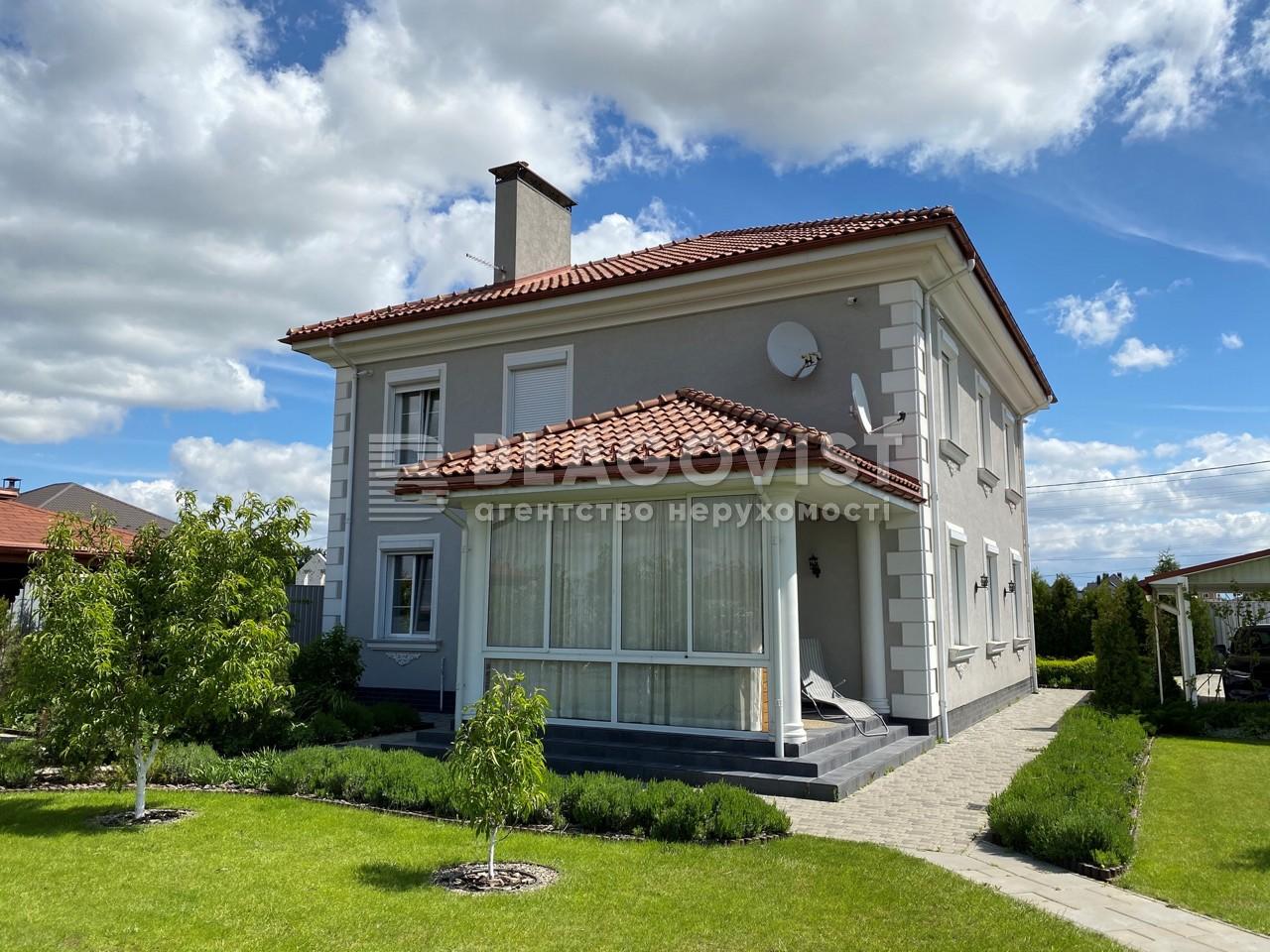 Дом R-33257, Княжичи (Броварской) - Фото 3