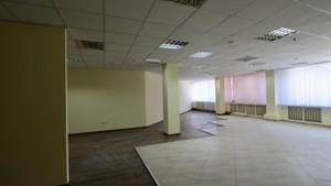 Офис, Кудряшова, Киев, R-31321 - Фото3