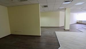 Офис, Кудряшова, Киев, R-31321 - Фото 4