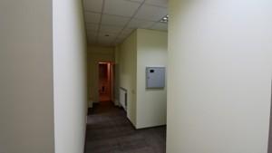 Офис, Кудряшова, Киев, R-31321 - Фото 10