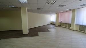 Офис, Кудряшова, Киев, R-31321 - Фото 7