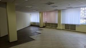 Офис, Кудряшова, Киев, R-31321 - Фото 9