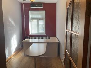 Офис, Саксаганского, Киев, Z-1441510 - Фото3