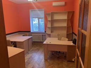 Офис, Саксаганского, Киев, Z-1441510 - Фото 4