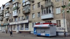 Квартира Соборности просп. (Воссоединения), 14, Киев, Z-686003 - Фото