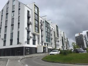 Квартира Ювилейный переулок, 4/2, Белогородка, H-46850 - Фото