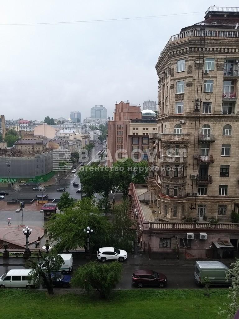 Квартира H-43718, Крещатик, 25, Киев - Фото 25