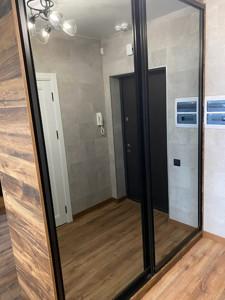 Квартира Джона Маккейна (Кудри Ивана), 3а, Киев, M-37364 - Фото 17