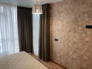 Квартира Джона Маккейна (Кудри Ивана), 3а, Киев, M-37364 - Фото 10