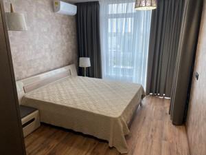Квартира Джона Маккейна (Кудри Ивана), 3а, Киев, M-37364 - Фото 8