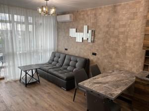 Квартира Маккейна Джона (Кудрі Івана), 3а, Київ, M-37364 - Фото3