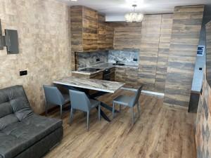 Квартира Джона Маккейна (Кудри Ивана), 3а, Киев, M-37364 - Фото 4
