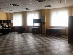 Офис, Заболотного Академика, Киев, Z-1877656 - Фото 7