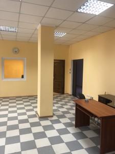 Офис, Заболотного Академика, Киев, Z-1877656 - Фото 8