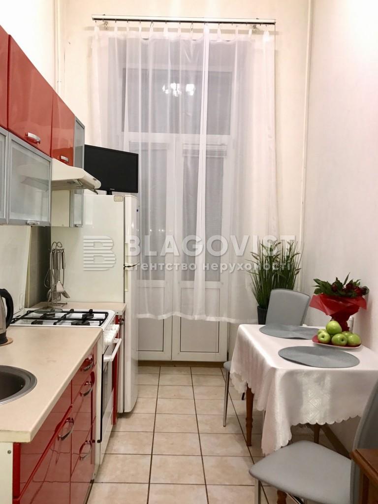 Квартира H-46865, Саксаганського, 33/35, Київ - Фото 11