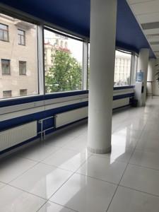 Офис, Софиевская, Киев, R-33232 - Фото 16