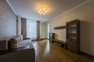 Квартира Осокорська, 2а, Київ, H-46250 - Фото3