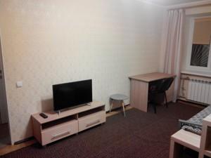 Квартира Гетьмана Вадима (Индустриальная), 38, Киев, Z-665346 - Фото3