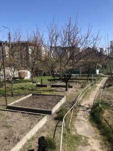 Земельный участок Бориславская, Киев, R-25793 - Фото 3