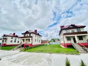 Дом F-42567, Белогородка - Фото 21