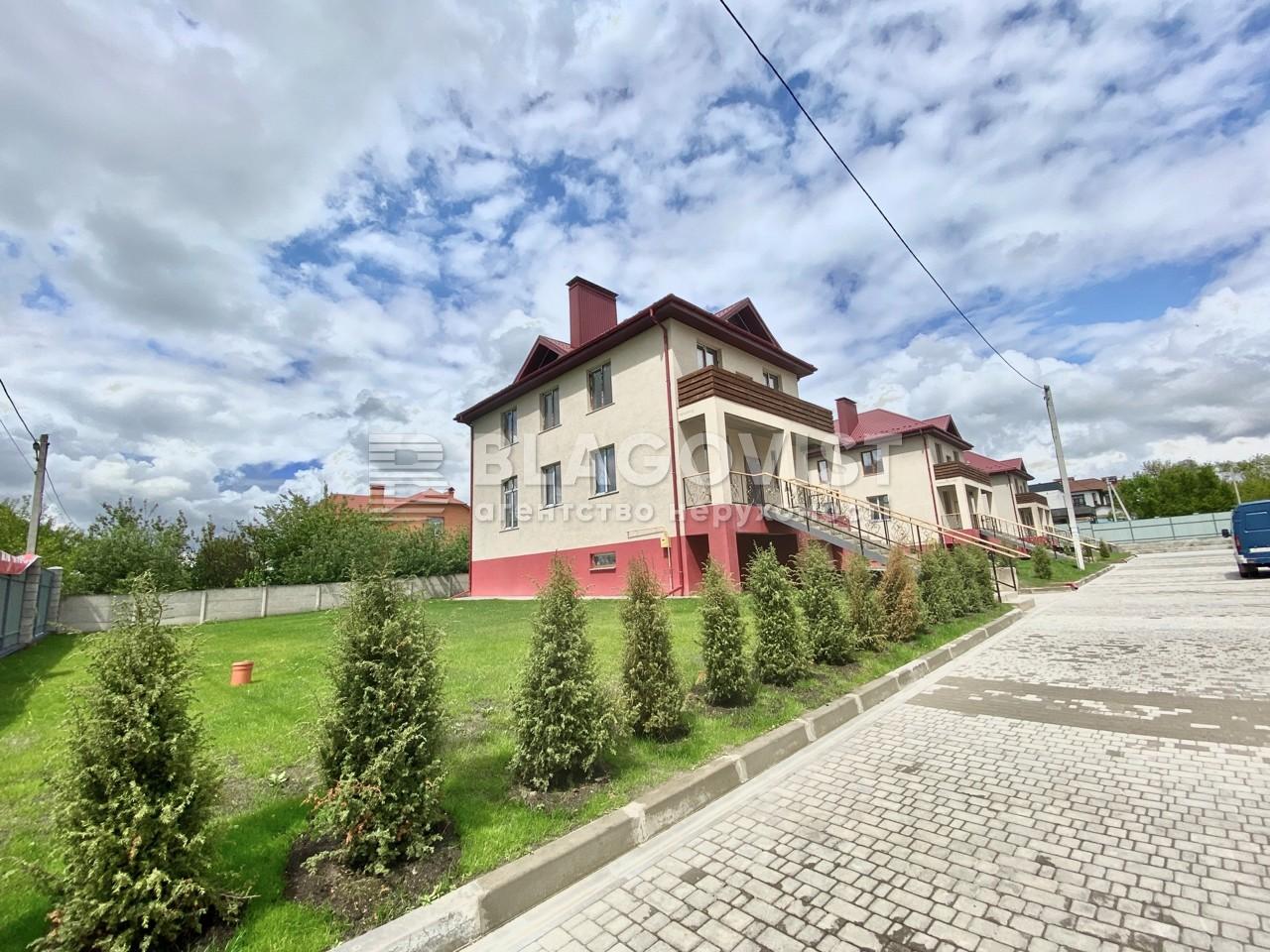 Дом F-42567, Белогородка - Фото 2